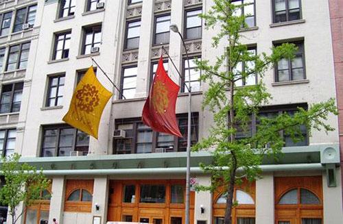 美国纽约视觉艺术学院