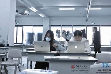 2021年中国美院附中AIP国际艺术高中英美班招生简章